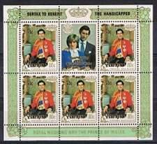 Penrhyn postfris 1981 MNH - Princes Diana benefit to Disabled (S1823)