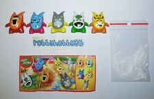 SERIE CRAZY FRIENDS ANIMALI SAVANA (SE798 H - L) + 5 BPZ KINDER MERENDERO 2019