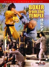 Boxer From The Temple  - Hong Kong RARE Kung Fu Martial Arts Action movie - NEW