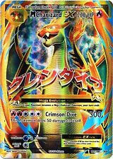 M Charizard EX 101/108 FULL ART XY Evolutions HOLO MINT! Pokemon