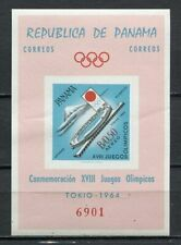 37340) Panama 1964 MNH Olympics, Tokyo S/S Scott #452f Imperforated