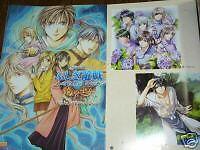 Fushigi Yuugi gaiden visual fan book Art Book Ps2