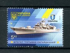 Ukraine 2016 MNH Military Frigate Hetman Sahaydachniy 1v Set Boats Ships Stamps
