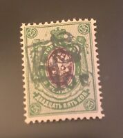 1919, Armenia, 233a, Mint