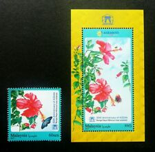 Malaysia 50th Anniv Of ASEAN 2017 Joint Issue Flower Butterfly Bee (stamp ms MNH
