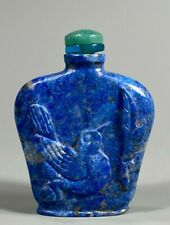China Chinese Rose Lapis Lazuli Snuff Bottle w/ Carved Avian Decor ca. 20th c.