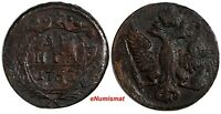 Russia Elizaveta Petrovna Copper 1753 Denga Red Mint Moscow SCARCE KM# 188