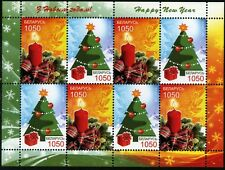 2007. Belarus. Happy New Year. M/sh # 1. MNH