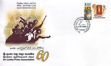 Special Commemorative Cover :  60th Anniversary - Sri Lanka Press Association