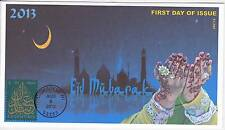 JVC CACHETS -2013 EID HOLIDAY ISSUE #1 FIRST DAY COVER FDC - EID MUBARAK!