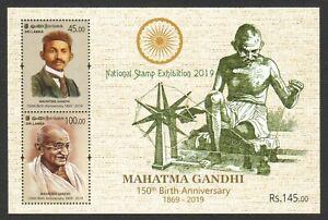 SRI LANKA 2019 MAHATMA GANDHI 150TH BIRTH ANNIV. OVERPRINT SOUVENIR SHEET MINT