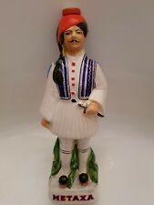 Tall Vintage Hand Painted Ceramic Metaxa Bottle, Male Figurine (A11)