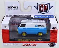 M2 Machines Dodge A-100: 1964 DODGE A100 PANEL VAN - 1 of 750 Gold Chase - NEW