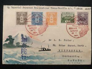 1934 SeaPost TransPacific Asama-Maru Japan Karl Lewis Cover To Kitchener Canada