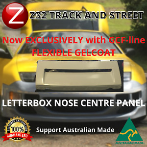 Z32 300ZX Centre Insert - Letterbox style