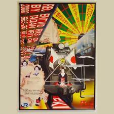 TADANORI YOKOO POSTER 2000 LIMITED EDITION VERY RARE JAPANESE ART GEISHA KYOTO