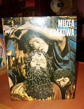 MUZEA KRAKOWA - MUZEA SWIATA - ARCADY 1983