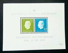 Belgium 25th Anniversary King Baudouin 1976 (miniature sheet MNH