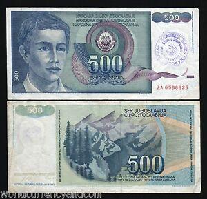 BOSNIA HERZEGOVINA 500 DINARA P1 1992 *REPLACEMENT* ZA FIRST NOTE on YUGOSLAVIA