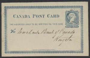 1873 #P1 1c Victoria PSC, Merchants Bank Notice, Napanee Ont Split Ring