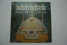BHOJPURI FOLK SONGS OF MAURITUS  VISHWANATH SHRIKHANDE   RARE LP RECORD  VG+