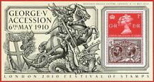 2010 King George V Minisheet 2010 Stamp Show Overprint.