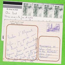 ALLEMAGNE - 1 CP avec bande de 4 timbres + 1 CP avec 1 timbre