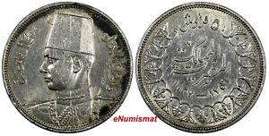 EGYPT Farouk (1936-1952) Silver AH1356 / 1937 10 Piastres  XF KM# 367 (18 850)