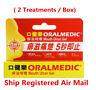 OralMedic Mouth Ulcer Treatment Gel Stick 5 seconds Pain Relief 2 Treatments