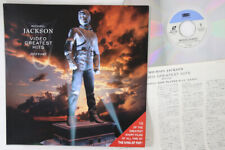 LASERDISC Michael Jackson Video ESLU140 EPIC MUSIC VIDEO Japan