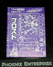 DRAGON BALL Z GT DBZ HEROES PROMO CARD PRISM CARTE GDPJ-22 SEALED SR P RARE NEUF