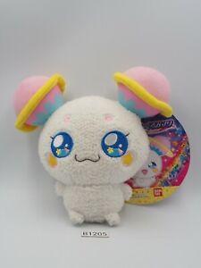 "Star Twinkle B1205 PreCure Pretty Cure Fuwa Bandai Plush 6"" Toy Doll Japan"