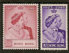 HONG KONG 1948 ROYAL SILVER WEDDING SG171/72 MNH