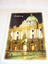 POSTCARD : VIENNA - THE IMPERIAL PALACE - AUSTRIA - UNUSED / UNPOSTED