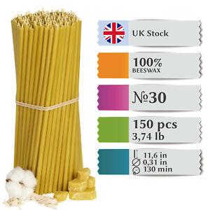 "150x Pure 100% Beeswax Diveevo Taper Candles ""Saint Sarov"" 11.6'' Church N30I UK"
