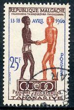 TIMBRE DE MADAGASCAR N°354 OBLITERE PREMIERS JEUX SPORTIFS TANANARIVE