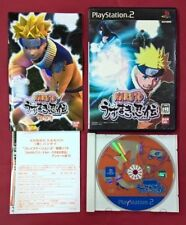 Naruto Uzumaki Ninden - PLAYSTATION 2 - PS2 - USADO - EN BUEN ESTADO
