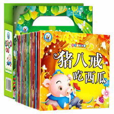 20 books /set,Chinese Mandarin bedtime stories books pinyin picture for kids 2