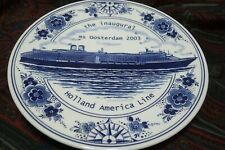 2003 SS Oosterdam - Inaugural Voyage Plate(Blue Delft) - Holland America Line