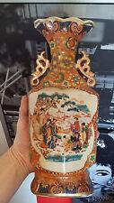 VASE CHINOIS ANCIEN VINTAGE CERAMIQUE DORRURE ART DECO 30 CM ASIATIQUE   N° 1