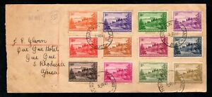 Norfolk Island 1947 First Issue Sg 1-12 on Registered Airmail Cover to Rhodesia