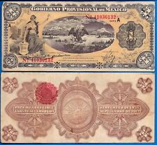 Mexico/Revolutionary S-1101c One Peso Year 1915 Circulated Banknote
