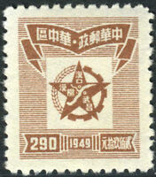China 1949 Central Liberated $200 Hankow Star W/Period MNH 6L51