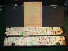 1920's Dovetailed Hand Carved Mah Jongg, Mahjong Set, 148 Pieces, 115 Counters