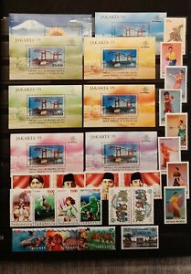 INDONESIA (b369) Nice Smal Collection  (MNH)