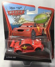 "2013 Disney Pixar Cars 2: LONG GE (CHINESE ""Super Chase"") RARE - Only 4000 Made"