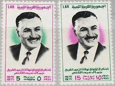 LIBYEN LIBYA 1971 342-43 424-25 1st Dead Ann Gamal Abdel Nassar President MNH