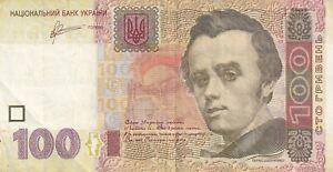Ukraine 100 Hryven 2011 (B699)