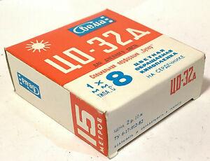 SVEMA TsO-32D Super 8mm Color MOVIE FILM 15m 1988 UNUSED
