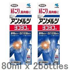 Lot2! New Ammeltz yokoyoko A 80ml x 2bottles, Kobayashi Japan, Muscle pain